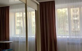 1-комнатная квартира, 45 м², 1/9 этаж посуточно, Осипенко 1\4 — Тлеулина за 8 000 〒 в Кокшетау