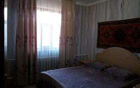 5-комнатный дом, 122 м², 6.5 сот., Переулок ул.Больничная 37 дом за 21 млн 〒 в Таразе