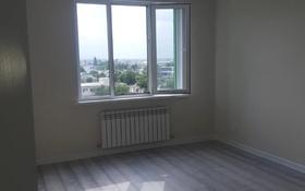 2-комнатная квартира, 59.3 м², 7/14 этаж, Абишева за 26.5 млн 〒 в Алматы, Наурызбайский р-н