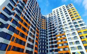 2-комнатная квартира, 70 м², 12/16 этаж, Сатпаева за 34 млн 〒 в Алматы, Бостандыкский р-н