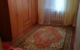 2-комнатная квартира, 39.4 м², 3/5 этаж, Шевченко 123 за 8 млн 〒 в Кокшетау