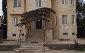 9-комнатный дом помесячно, 363 м², 6.5 сот., мкр Горный Гигант, Иванилова 53 за 800 000 〒 в Алматы, Медеуский р-н