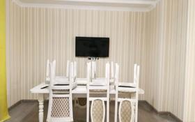 3-комнатная квартира, 150 м², 1/8 этаж помесячно, 17-й мкр 18 за 300 000 〒 в Актау, 17-й мкр