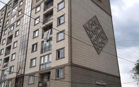 1-комнатная квартира, 45 м², 10/10 этаж помесячно, Каскелен за 60 000 〒