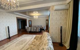 3-комнатная квартира, 146.2 м², 11/17 этаж, Богенбай Батыр 56 за 38 млн 〒 в Нур-Султане (Астана), р-н Байконур