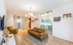 3-комнатная квартира, 100 м², 7/8 этаж, Туран 22 за 67 млн 〒 в Нур-Султане (Астана), Есиль р-н
