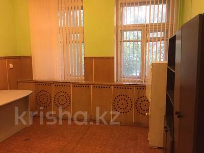 Офис площадью 35 м², Ленина 141 — Естая за 75 600 〒 в Павлодаре — фото 5