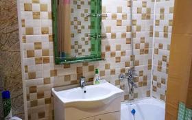 1-комнатная квартира, 35 м², 2/5 этаж посуточно, Щурихина 5 — Абая за 7 500 〒 в Уральске