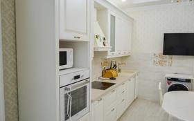 4-комнатная квартира, 138 м², 3/6 этаж, Туркестан 14/2 за 68 млн 〒 в Нур-Султане (Астана), Есиль р-н