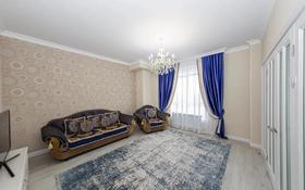 2-комнатная квартира, 66 м², 16/21 этаж, Туркестан 14 а за 31.8 млн 〒 в Нур-Султане (Астана)