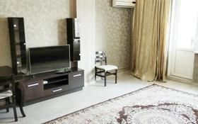 2-комнатная квартира, 80 м², 10/14 этаж, Навои — Жандосова за 28 млн 〒 в Алматы, Алмалинский р-н