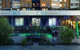 Помещение площадью 1334 м², проспект Абая 63 — Шокана Валиханова за 6 млн 〒 в Нур-Султане (Астана), р-н Байконур