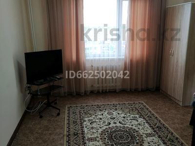 1-комнатная квартира, 38 м², 7/9 этаж посуточно, Болашак 4 за 7 000 〒 в Талдыкоргане