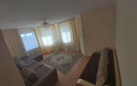 2-комнатная квартира, 74 м², 8/12 этаж, проспект Улы Дала за 25.8 млн 〒 в Нур-Султане (Астана), Есильский р-н