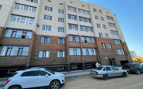 2-комнатная квартира, 80 м², 3/5 этаж, мкр. Батыс-2, Тауелсиздик 21 Г за 16.9 млн 〒 в Актобе, мкр. Батыс-2