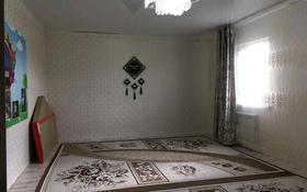3-комнатный дом, 100 м², 5 сот., мкр Арман 69 — Айткулов за 15 млн 〒 в Зачаганске, мкр Арман