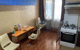 3-комнатный дом, 57 м², 1.8 сот., Коттеджный поселок Жана-Куат за ~ 11.3 млн 〒 в Жана куате