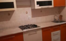 3-комнатная квартира, 70 м², 4/5 этаж помесячно, Қарасай батыр 38 — Рысқұлов за 120 000 〒 в Талгаре