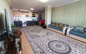 3-комнатная квартира, 107 м², Кудайбердиулы 17 за 27.5 млн 〒 в Нур-Султане (Астана), Алматы р-н