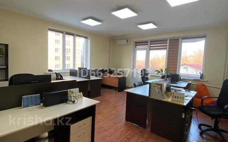 Офис площадью 36 м², Фонвизина 10 — Достык за 4 000 〒 в Алматы, Медеуский р-н