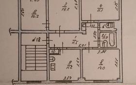 4-комнатная квартира, 90 м², 4/5 этаж, 20-микрорайон 8 за 12.9 млн 〒 в Капчагае