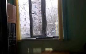 2-комнатная квартира, 50 м², 1/5 этаж, Мерей 7 за 7 млн 〒 в