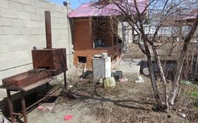 14-комнатный дом, 320 м², Акмолинская 200 за 47 млн 〒 в Усть-Каменогорске