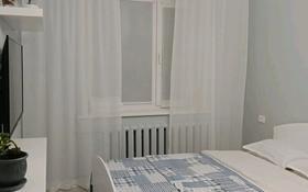 1-комнатная квартира, 36 м², 1/5 этаж посуточно, Юбилейный 43 — Боровской за 7 000 〒 в Кокшетау
