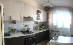 3-комнатная квартира, 76 м², Тулебаева — Макатаева за ~ 30 млн 〒 в Алматы, Медеуский р-н
