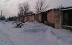 Промбаза 0.58 га, Карпатская 2 за ~ 130.1 млн 〒 в Караганде