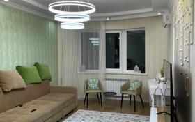 3-комнатная квартира, 105 м², 10/13 этаж, Навои 208 — Торайгырова за 70 млн 〒 в Алматы, Бостандыкский р-н