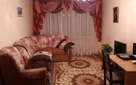 3-комнатная квартира, 62 м², 3/5 этаж, 3 микрорайон 16 за 7.2 млн 〒 в Риддере