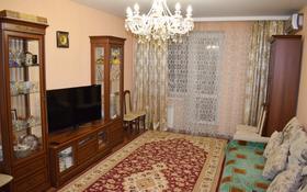 3-комнатная квартира, 97.6 м², 8/9 этаж, Алтынсарина 32 — Леонида Беды за 28.2 млн 〒 в Костанае