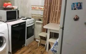 1-комнатная квартира, 33 м², 3/5 этаж, 3 33 за 4 млн 〒 в Риддере