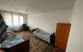 2-комнатная квартира, 35 м², 2/2 этаж помесячно, Токаш бокина 9 за 120 000 〒 в Туркестане