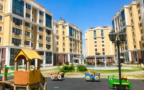 4-комнатная квартира, 165 м², 6/7 этаж, Кабанбай батыра за 129 млн 〒 в Алматы, Медеуский р-н