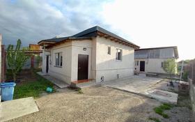5-комнатный дом, 110 м², 5 сот., Сейфуллина 19/1 за 27.5 млн 〒 в Талгаре