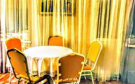 3-комнатная квартира, 57 м², 4/4 этаж, Желтоксан — Сатпаева за ~ 25 млн 〒 в Алматы, Бостандыкский р-н