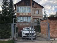 4-комнатный дом, 210 м²