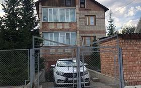 4-комнатный дом, 210 м², Кокорина 15 за 26 млн 〒 в Усть-Каменогорске