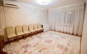 3-комнатная квартира, 64 м², 5/5 этаж, Мкр Самал за 15.2 млн 〒 в Талдыкоргане