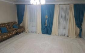 3-комнатная квартира, 92 м², 5/12 этаж помесячно, 38-ая 30 за 180 000 〒 в Нур-Султане (Астана), Есиль р-н