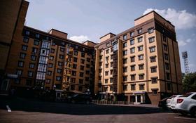 2-комнатная квартира, 65 м², 2/9 этаж посуточно, Даумова 69/5 за 20 000 〒 в Уральске