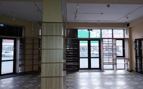 Магазин площадью 100 м², Розыбакиева — проспект Райымбека за 7 000 〒 в Алматы, Алмалинский р-н