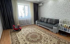 2-комнатная квартира, 70 м², 4/5 этаж, мкр Женис, Мкр Астана 15 дом за 21.7 млн 〒 в Уральске, мкр Женис