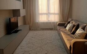 2-комнатная квартира, 70 м², 11/18 этаж помесячно, Сейфуллина 574/1к3 за 420 000 〒 в Алматы, Бостандыкский р-н