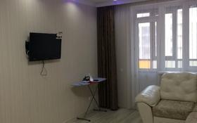 1-комнатная квартира, 43 м², 10/12 этаж, Алматы 11 — Туркестан за 23 млн 〒 в Нур-Султане (Астане)