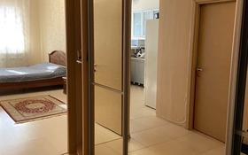 2-комнатная квартира, 60 м², 8/18 этаж посуточно, Туркестан 2 — Сыганак за 8 000 〒 в Нур-Султане (Астана)