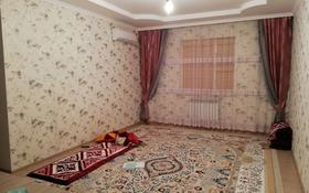 2-комнатная квартира, 80 м², 5/5 этаж, 29-й мкр 32 за 17 млн 〒 в Актау, 29-й мкр