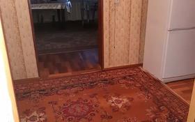 4-комнатный дом, 80 м², 3 сот., Новоузенка за 7.7 млн 〒 в Караганде